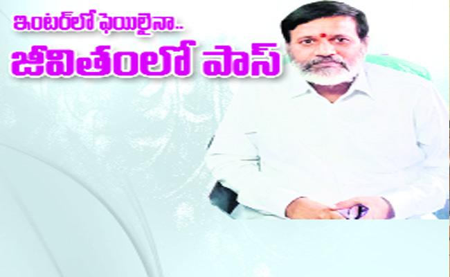 Private Teacher Life Successes Store - Sakshi