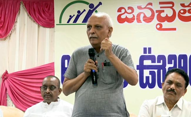 Jana Chaitanya Vedika Meeting On AP Debts - Sakshi