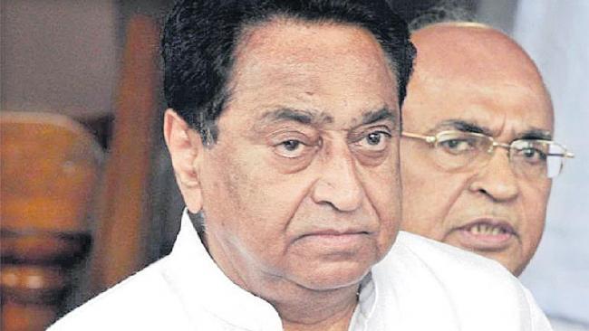 BJP wants MP CM Kamal Nath to prove majority - Sakshi