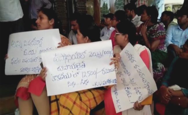 Tension At Kakatiya University - Sakshi