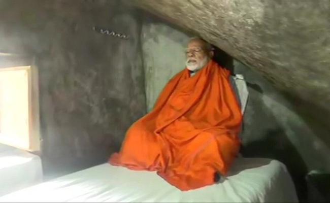 Narendra Modi meditated Cave Specialties - Sakshi