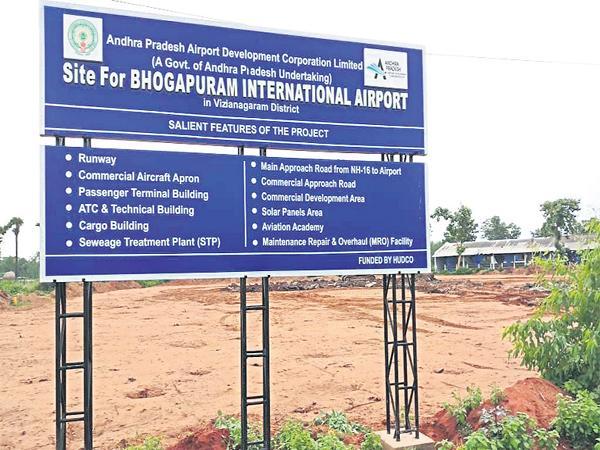 Sketch for a huge scam in Bhogapuram Airport - Sakshi