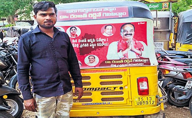 Auto Driver Escape From Traffic Police And Rollover in Hyderabad - Sakshi