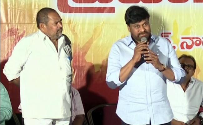 Chiranjeevi At R Narayanamurthy Market Lo Prajaswamyam Audio Launch - Sakshi