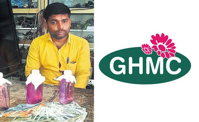 GHMC Bill Collector Caught Demanding Bribe in Hyderabad - Sakshi
