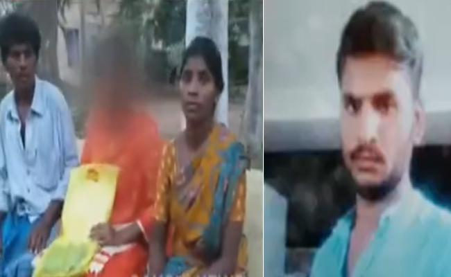 Cheated By Lover, Woman Stages Protest At Police Station - Sakshi