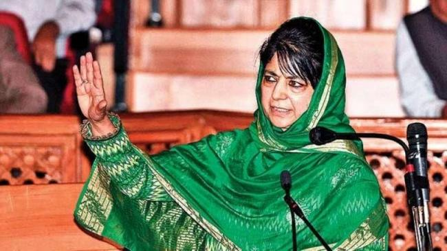 Mehbooba Mufti Raises Questions About EVMs - Sakshi