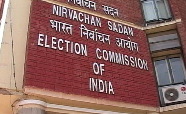 EC Announces Reopening In East Kolkata Booth - Sakshi
