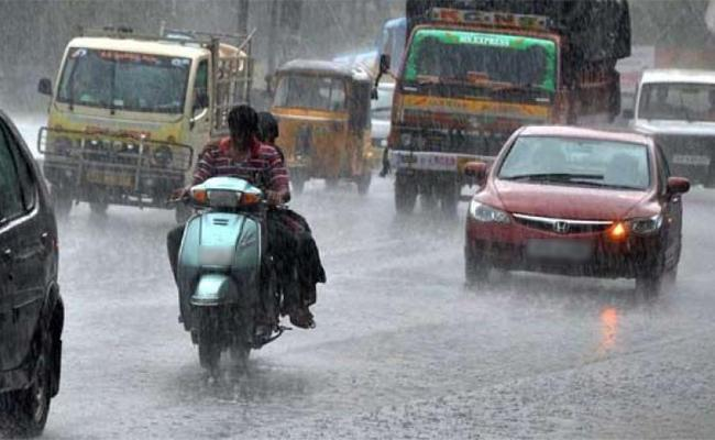 Rains In Hyderabad - Sakshi