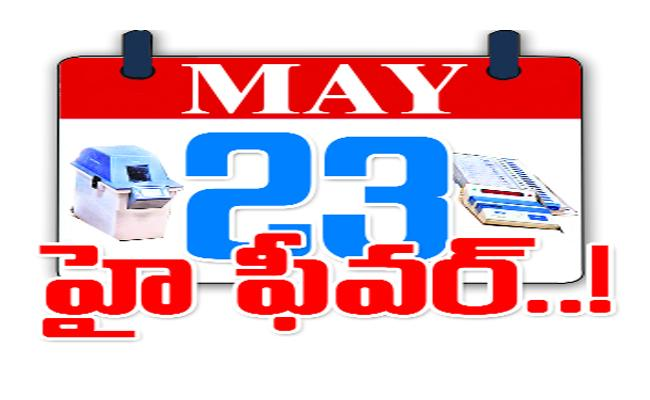 More Twenty Four Hours For AP Elections Results 2019 - Sakshi