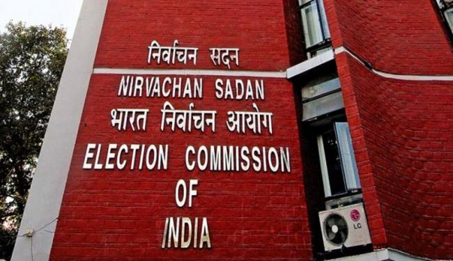 Ec Denies To Change In Counting Process - Sakshi