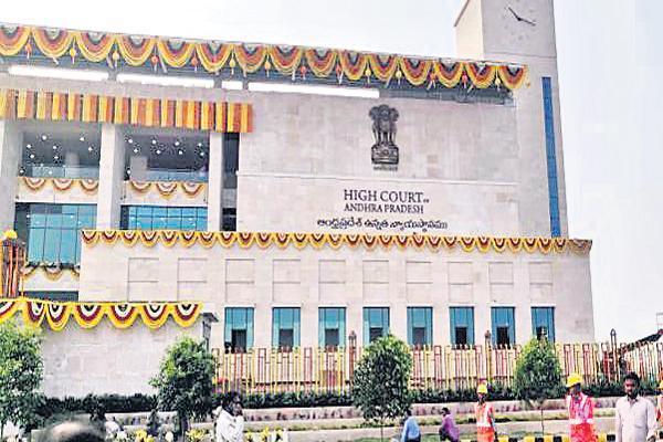 AP High Court Comments On VVPAT Slips Counting - Sakshi