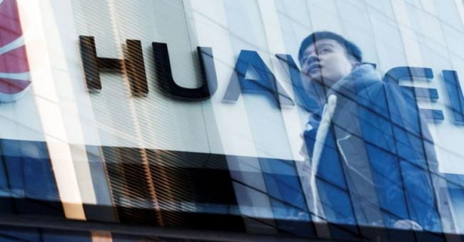 Chinese Social Media users are Rallying Behind Huawei - Sakshi