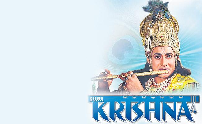 Great Indian television has been broadcast by Sri Krishna Leela for four years - Sakshi