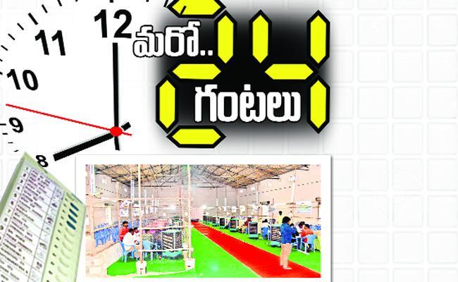 Telangana Lok Sabha Elections Counting Arrangements Nalgonda - Sakshi