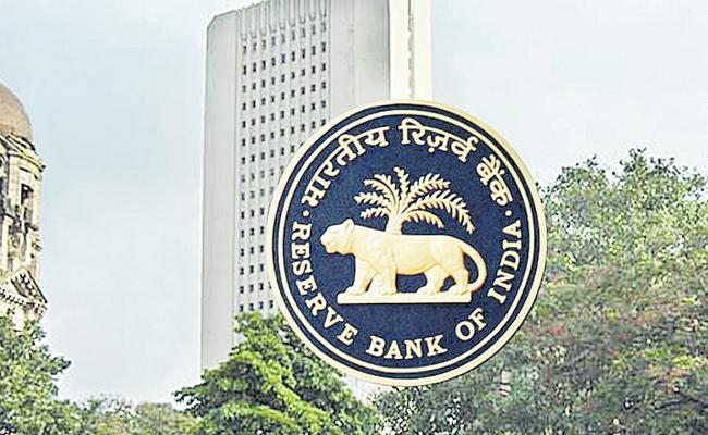 RBI special focus on monetary availability - Sakshi