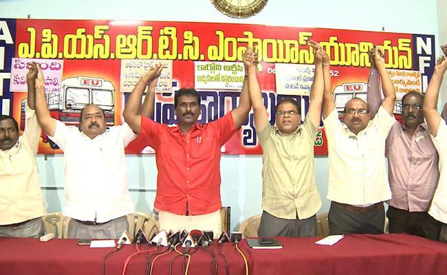 APSRTC Workers Going To Strike - Sakshi