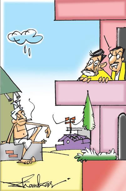 Sakshi cartoon(22-05-2019)