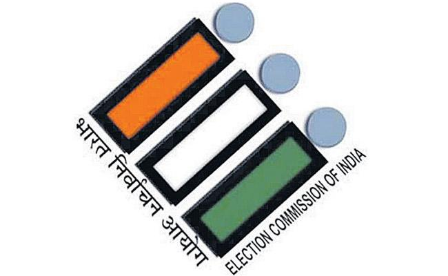 EC established 24 hr EVM Control Room at Nirvachan Sadan in Delhi - Sakshi