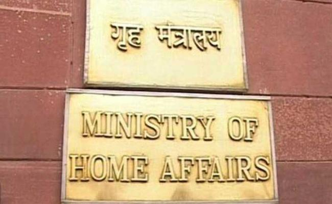 Central Home Ministry Alerted State Governments - Sakshi