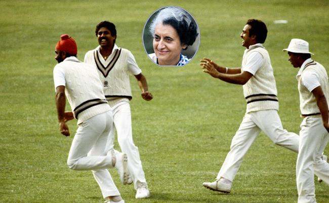 Former PM Indira Gandhi Declared Holiday After India Won World Cup - Sakshi