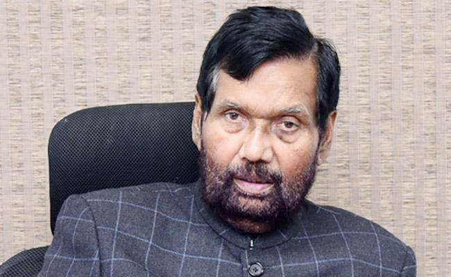 Ram Vilas Paswan Fires On Opposition Over Their Allegations On EVMs - Sakshi