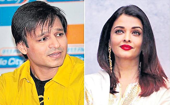 Vivek Oberoi apologises for sharing meme on Aishwarya  - Sakshi
