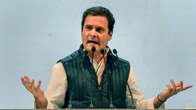 Lok Sabha Election Results Demand Introspection In Congress - Sakshi