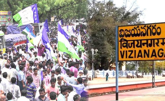 Andhra Pradesh Election Results 2019 YSRCP Clean Sweep In Vizianagaram - Sakshi