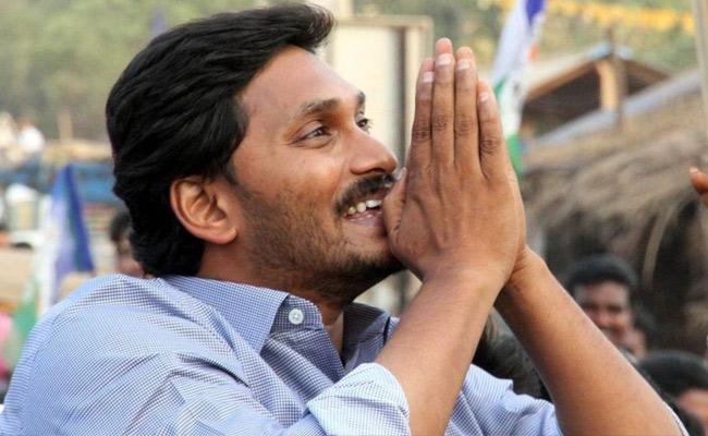 YSRCP President YS jagan Mohan Reddy Won In Pulivendula Constituency With Bumper Majority - Sakshi