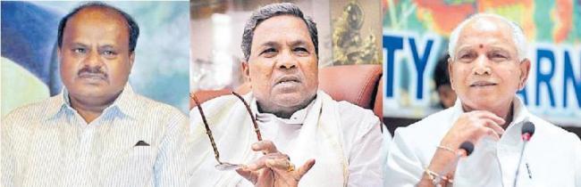 bjp starts on oparation kamala in karnataka after lok sabha results - Sakshi