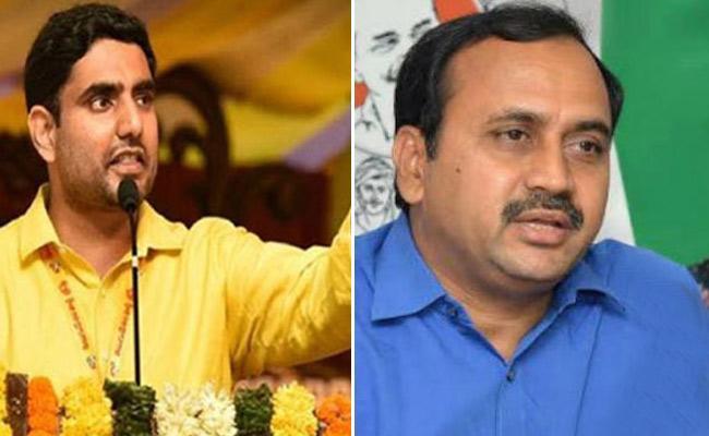 Nara Lokesh Wishes YSRCP Leader Alla Ramakrishna Reddy - Sakshi