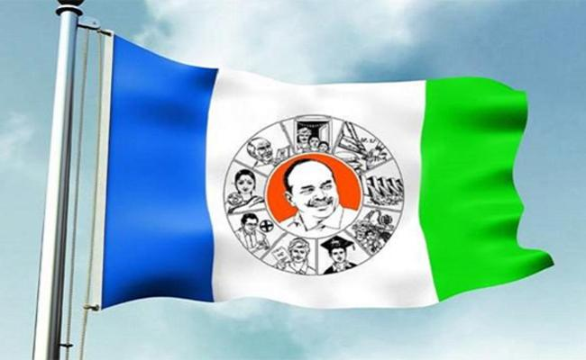 YSRCP  leading in West  and East Godawari  - Sakshi
