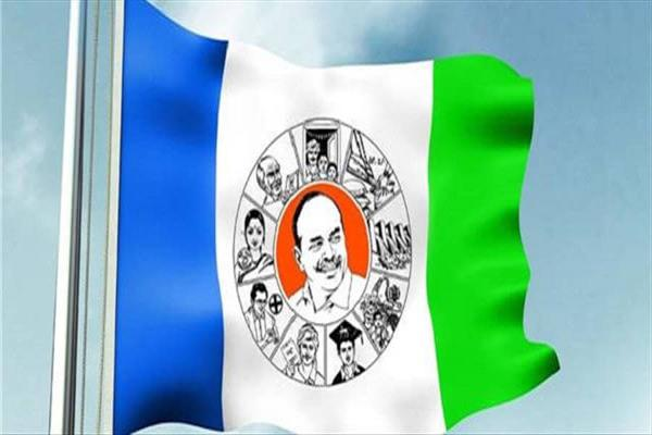 YSR Congress Party leaders and candidates preparing for counting of votes - Sakshi