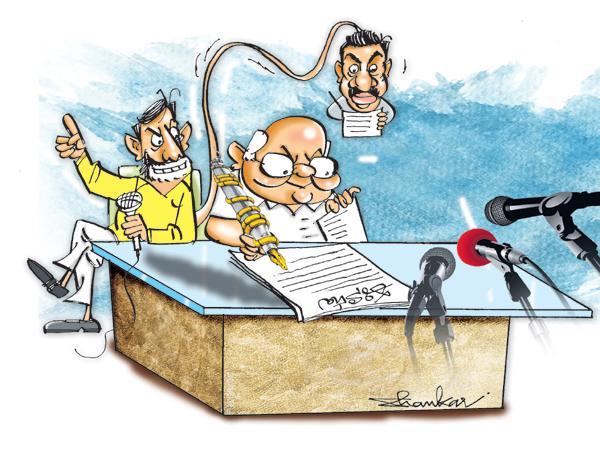 YS Jaganmohan Reddy achieved record success in AP - Sakshi