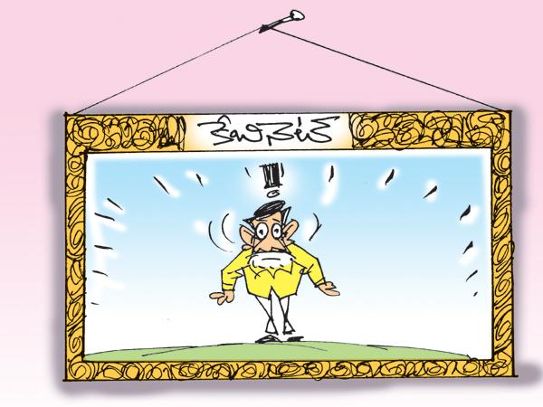 TDP 19 ministers were defeated - Sakshi