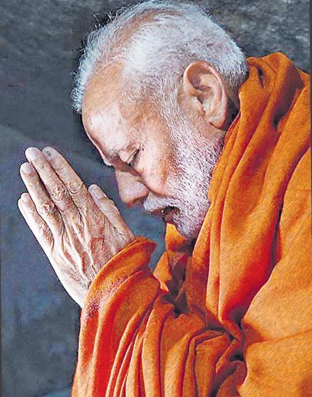 Narendra Modi all set to become PM again - Sakshi