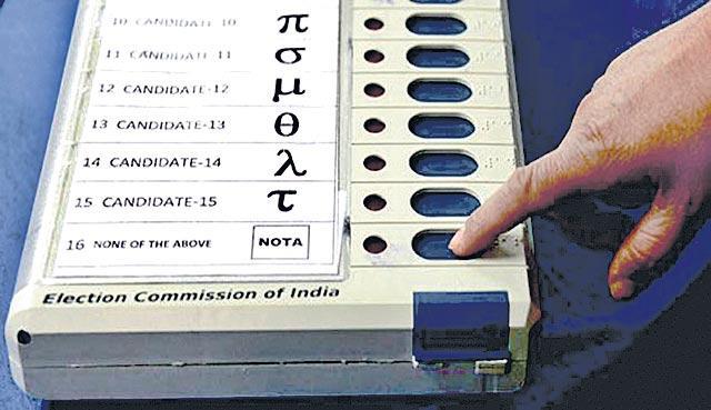 nota votes 2019 lok sabha elections - Sakshi