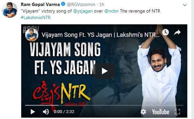 Ram Gopal Varma Tweets Vijayam Victory Song of Ys Jagan Version - Sakshi