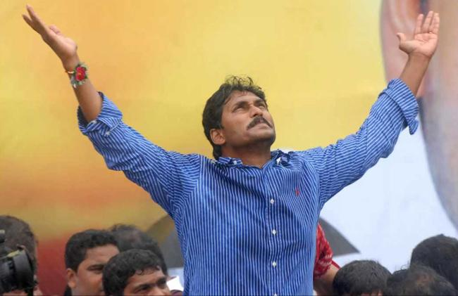 YS Jagan Mohan reddy Unbelievable Victory In 2019 Elections - Sakshi