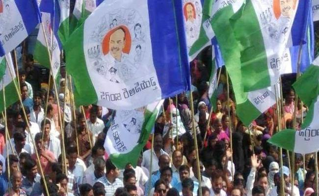 AP Election Results 2019 Record Victory For YSR Congress Party - Sakshi