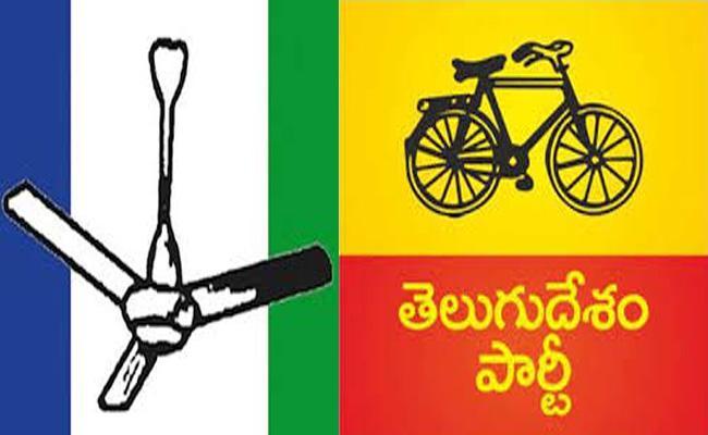 Ysrcp Fan Destroyed Tdp Cycle In Andhra Pradesh Elections - Sakshi