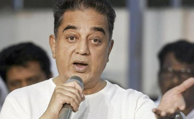 Kamal Haasan Reaction On Elections 2019 Results - Sakshi