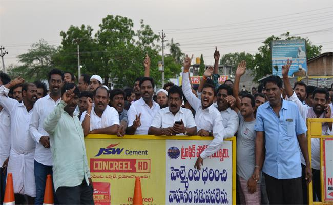Kurnool District Election Results LIVE Update and Winning Candidates - Sakshi