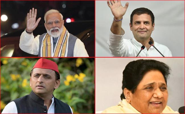 Political Seats in Uttar Pradesh - Sakshi