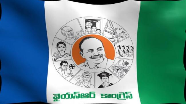 Ysrcp Won 12 Assembly Constituencies In Anantapur - Sakshi