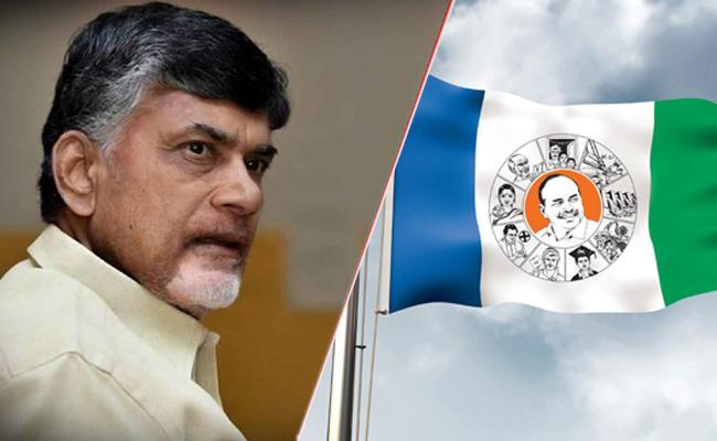 AP Election Results Satires On Chandrababu Naidu In Social Media - Sakshi