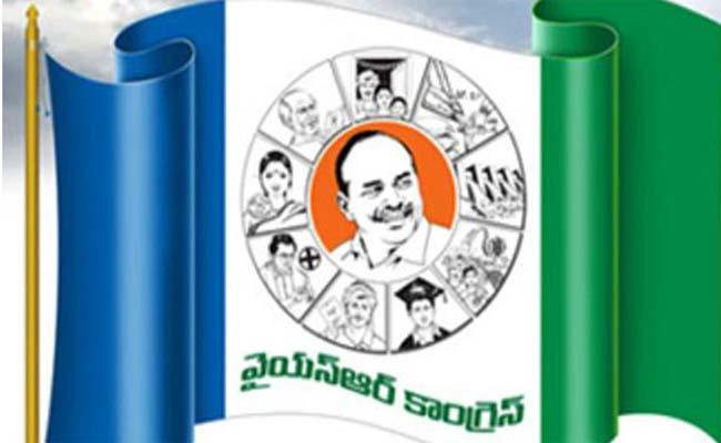 YSRCP Has Created A Wave In The West Godavari District - Sakshi