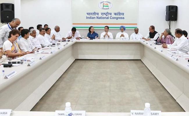 CWC Meeting Congress Meet To Review Poll Performance - Sakshi