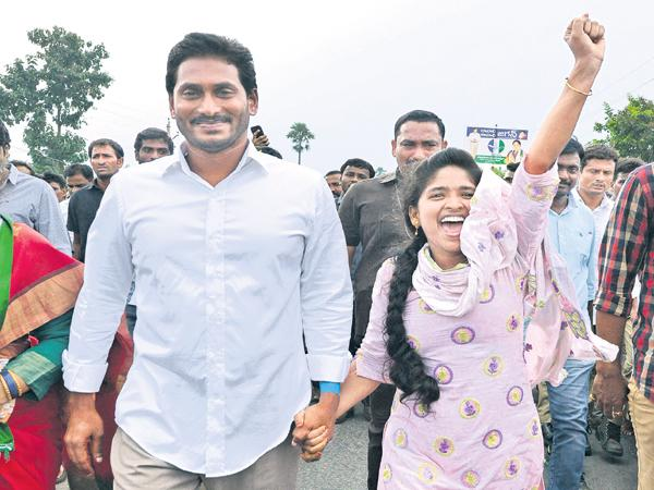 YSR Congress Party Got Above 49 percent of votes in the general election - Sakshi